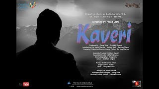 kaveri-short-film-official-release-full-film