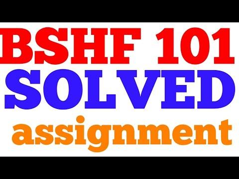 fst1 assignment 2016-17