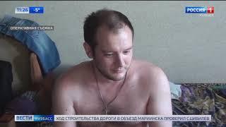 В Кузбассе суд вынес приговор банде мошенников