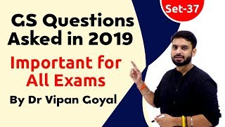 GS Questions asked in 2019 l Important for all exams I Study IQ I Dr Vipan Goyal Set 37