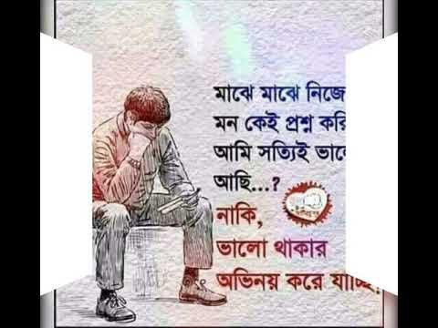 sad love pictures video..........