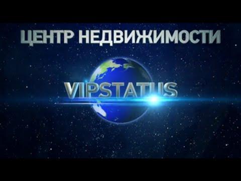 Купить недвижимость на кмв, квартиру и дом в Кисловодске, лучшая недвижимость