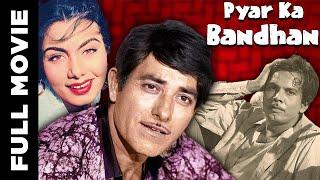 PYAR KA BANDHAN - Raaj Kumar, Nishi
