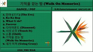 ?? (EXO) THE WAR - The 4th [Full Album] MP3
