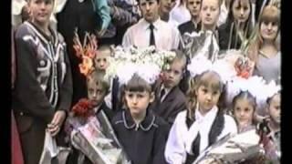 1 сентября 1999 года шк 15 г Лиски 1 ч Wmv
