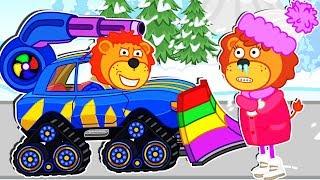 Çocuklar için aslan Ailesi Resmi Kanal  ️ Gökkuşağı Araba 2 | Karikatür
