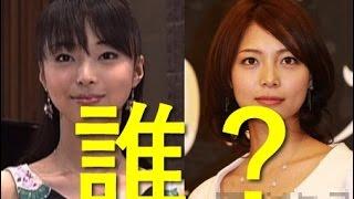 エンジェルハートに出演の相武紗季には美人すぎる タカラジェンヌの姉が...