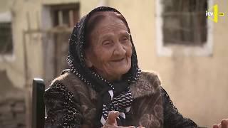 """Bura vətəndir - """"İncəlilər"""""""