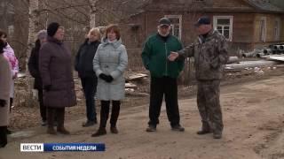 В Вологде жители частного сектора недовольны строительством многоквартирных домов