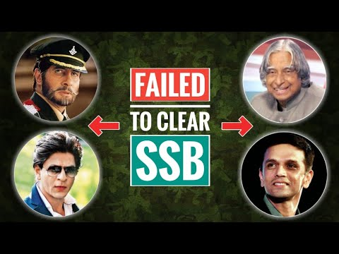 Motivational Video : 4 Successful People Who Failed To Clear The SSB Interview | Never Give Up