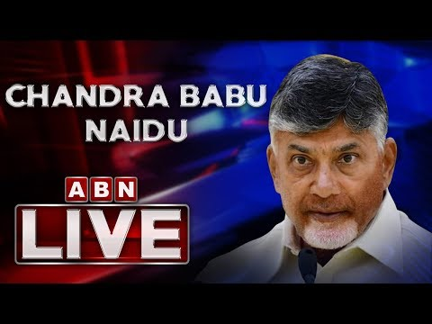Chandrababu LIVE | Chandrababu Naidu Meeting AT Guntur | ABN LIVE