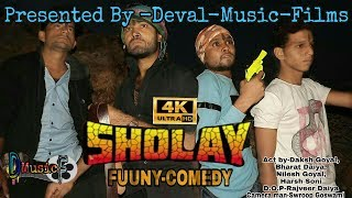 Sholay Funny Comedy | Sholay Spoof Video | New 2019 Comedy |Daksh Goyal | Round2Hell | Spoof Video