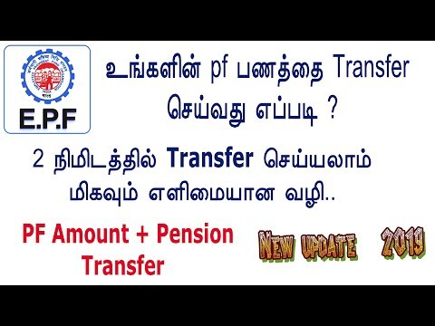 How To Transfer Old PF To New PF Online In Tamil / PF Helpline