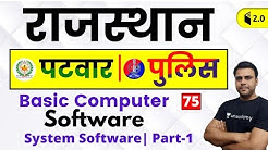 3:30 PM - Rajasthan Patwari 2019 | Basic Computer by Pandey Sir | Software (System Software)