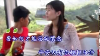 Em Yêu Anh Chinese  Kara