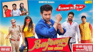Vijay Varma : Bajrang | Sweta | Hansraj Railhan, Rajesh Thukral | New Web Series 2019 | Sonotek