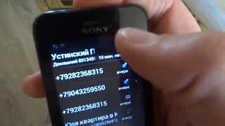 Смартфон Sony X Peria завис.(Смартфон Sony X Peria завис., 2015-05-22T09:05:55.000Z)