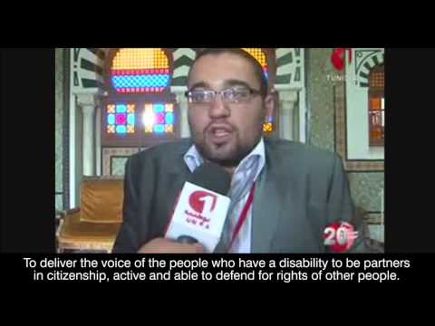 Tunisian Youth Parliament & Media - AL WATANIYA 1