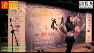 2010年11月11日 It's You...Super Idol Search 歌唱比賽 發佈會 Part.3