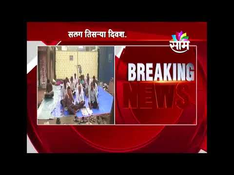 Third Day Of ST Strike in Maharashtra