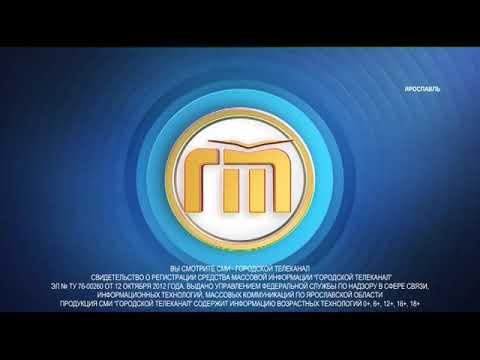 Фрагмент эфира ТНТ4 / Городской телеканал (Ярославль) (29.04.2019)