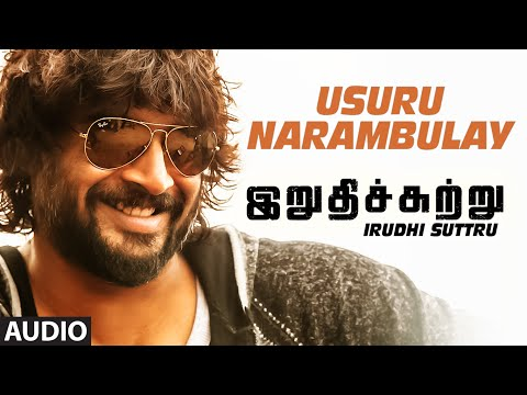 Usuru Narambulay Full Song (Audio) ||