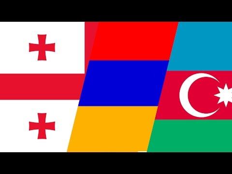 История флагов : Грузия, Армения и Азербайджан
