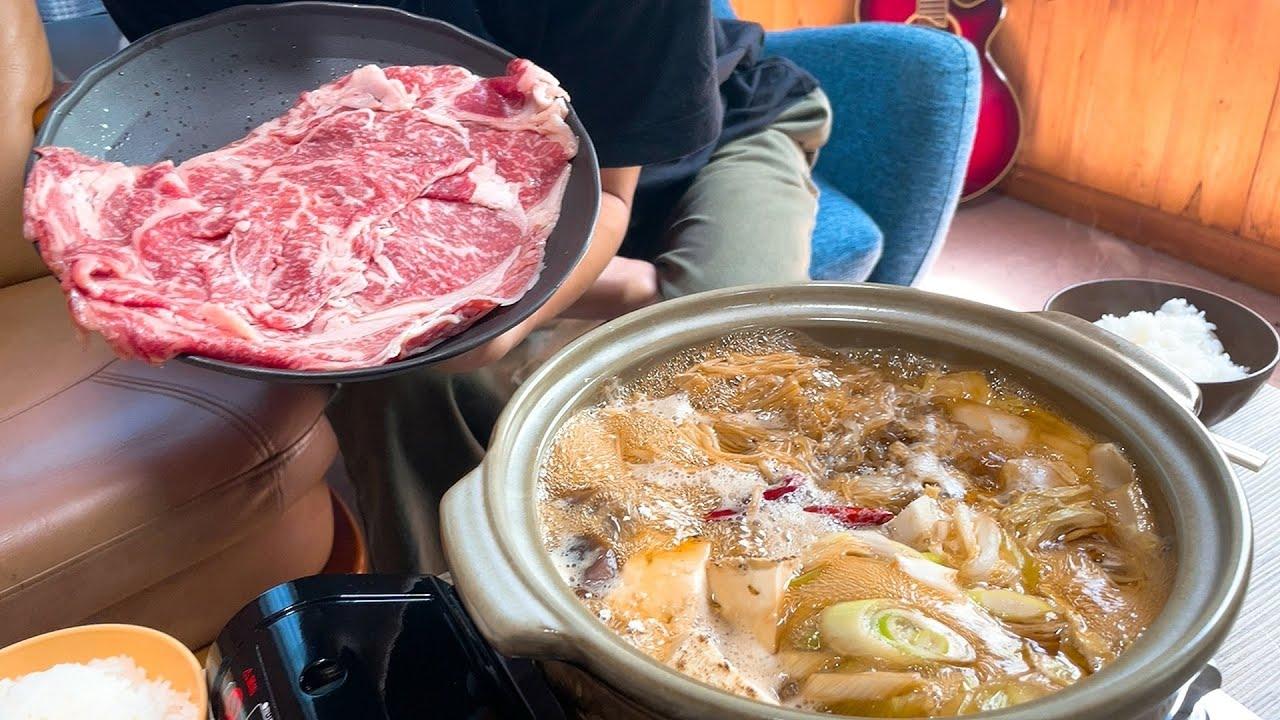 北海道のブランド牛がとろける美味さ‼昼間からガッツリすき焼き食うぜ‼