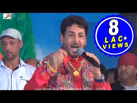 Chad Channa by Gurdas Maan ਗੁਰਦਾਸ ਮਾਨ | Bapu Lal Badshah Ji | J.P. Studio | Punjabi Sufiana