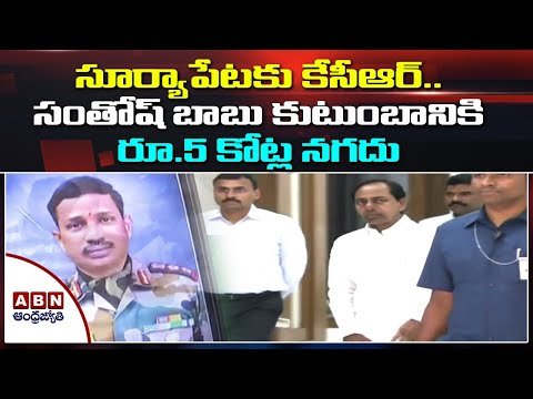 జగన్ కు అమిత్ షా మొట్టికాయ | Amit Shah UnHappy With Jagan Ruling In AP | ABN Telugu from YouTube · Duration:  10 minutes 2 seconds