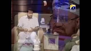 vuclip Ay Sabz Gunbad Walay Manzoor Dua Karna   Dr Aamir Liaquat Hussain Naat   Aamir Liaquat Hussain