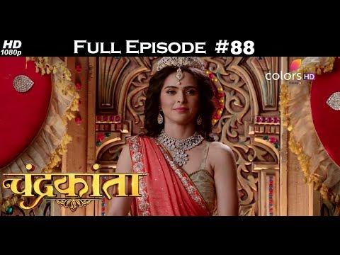 Chandrakanta - 20th May 2018 - चंद्रकांता - Full Episode