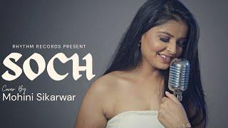 SOCH | |  female version | |  Mohini Sikarwar | | Rhythm records | | Harrdy sandhu