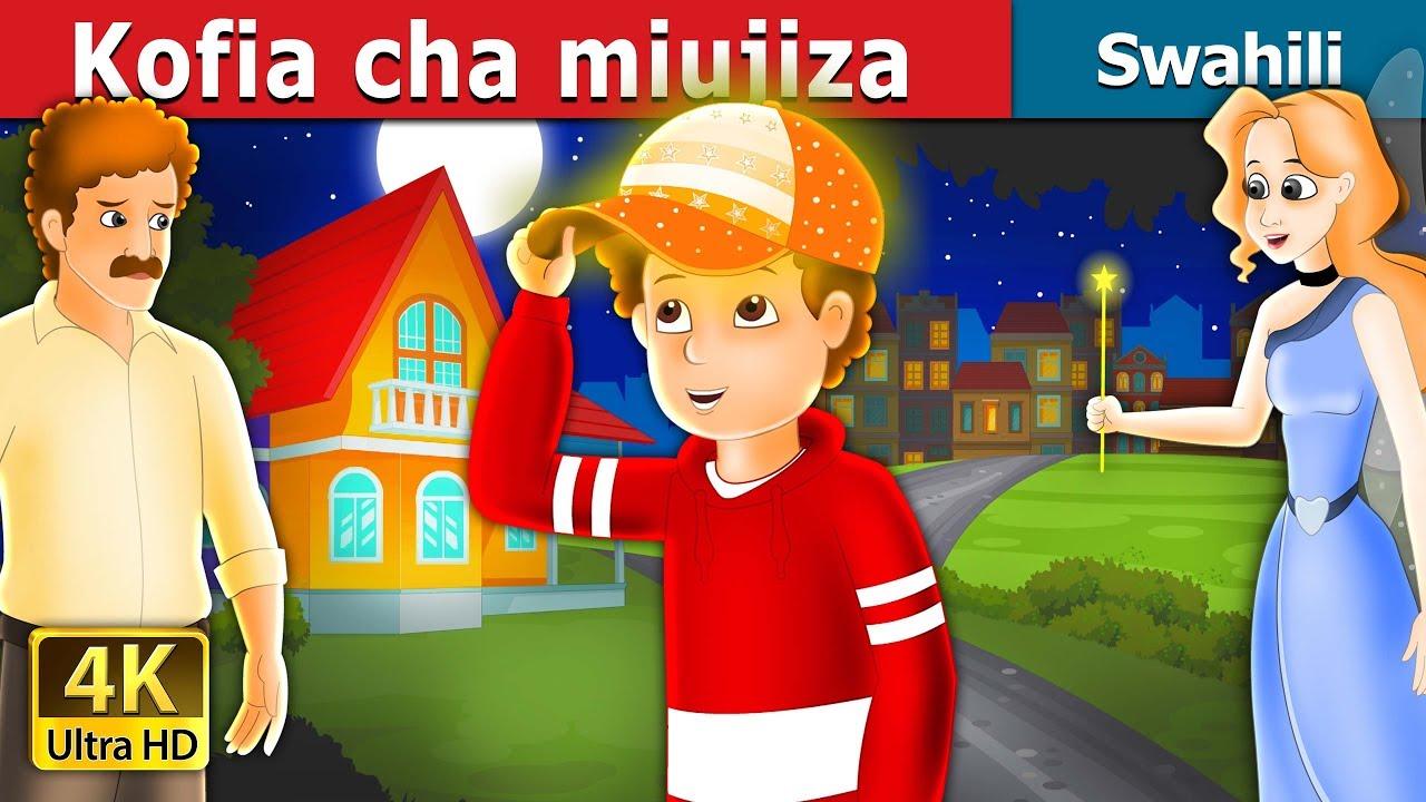Download Kofia cha miujiza | Hadithi za Kiswahili | Swahili Fairy Tales