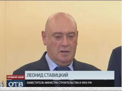 Первое выездное заседание президиума Общественного совета при Минстрое России в Екатеринбурге.