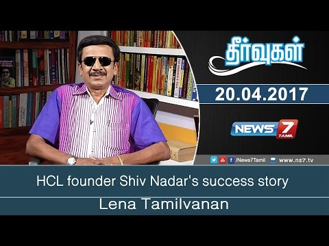 HCL founder Shiv Nadar's success story | Theervugal | News7 Tamil