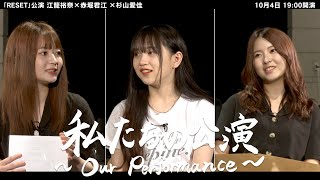 10月3日〜10月5日の3日間に渡ってAICHI SKY EXPOよりお送りする、過去12年間で劇場にて行われた12の公演を現メンバーでリバイバルさせるというSKE48史上初と ...