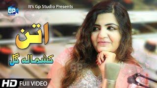 Pashto New Song 2019   Kashmala Gul New Attan  Song - Pashto  2018