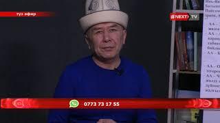 Суроо жооп