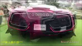 L'ultimo modello di macchina di lusso 2014