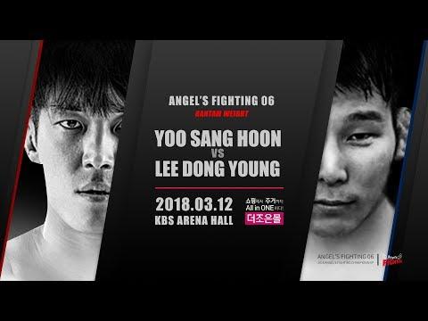 ANGEL'S FIGHTING 06  LEE DONG-YOUNG(이동영) VS YOO SANG-HOON(유상훈)