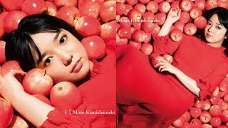 女優で歌手の上白石萌音が、7月10日に5曲入りのミニアルバム『i』(ア...
