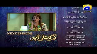 Ghar Titli Ka Par - Episode 27 Teaser | HAR PAL GEO