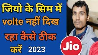 Jio ke sim me volte show nahi ho raha kaishe thik kare   how to fix volte show problem on jio sim...
