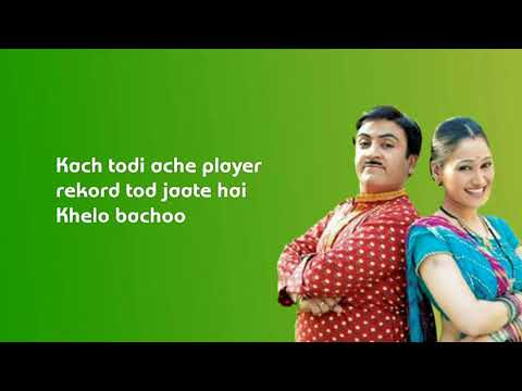 Taarak Mehta Ka Ooltah Chashmah   Title Song   Sab TV   Lyrical Video   HD