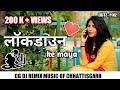 DJ Gol2 X Janghel Lockdown Ke Maya DJ Song  Music Of Chhattisgarh