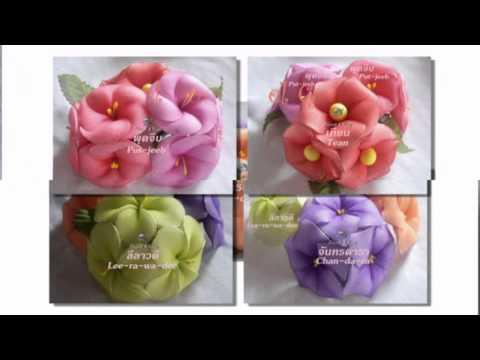 ขายการบูรหอมประดิษฐ์ในรูปดอกไม้.mpg