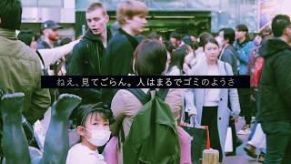 Have a Nice Day!(ハバナイ)/ ミッドナイトタイムライン ver.4.0:Lyric Video pt.4