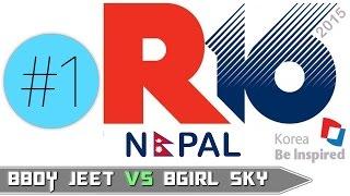 BGirl Sky vs BBoy Jeet R16 Nepal 1 on 1 Bboying Battle 2015 - Battle 1