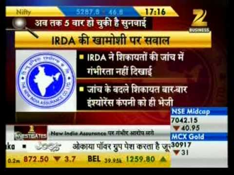 NEW INDIA ASSURANCE ZB 290812 1711PM